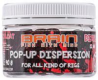 Бойлы Brain Pop-Up Diablo Dispersion (дисперсия) 40g