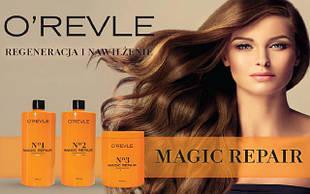 Восстановление и увлажнение волос O'REVLE MAGIC REPAIR