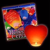 """Небесные фонарики """"Сердце"""" красный"""