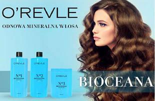 Минеральная регенерация волос O'REVLE BIOCEANA