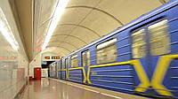 Уборка метро, фото 1