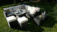Набор садовой мебели из ротанга