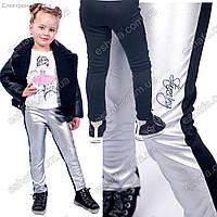 Кожаные лосины для девочки- подростка стального цвета 7-15лет