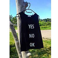 Майка женская  Yes No Ok