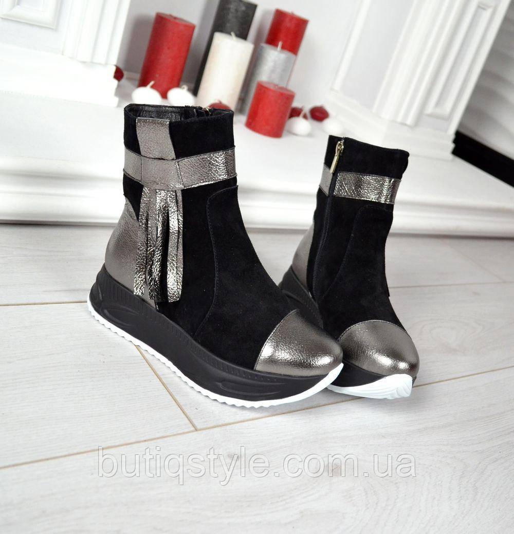 37, 39 размер! Демисезонные утепленные ботиночки Dippi с носочком никель
