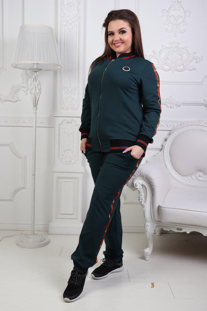 Женский спортивный костюм оп805
