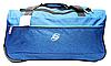 Дорожная сумка на колесах синего цвета REM-700797