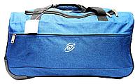 Дорожная сумка на колесах синего цвета REM-700797, фото 1
