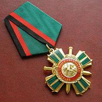 Орден ветеран войны в Афганистане с документом, фото 1