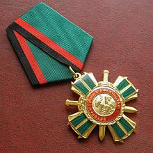 Орден ветеран війни в Афганістані з документом