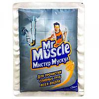 Средство для засоренных сливных труб Мистер Мускул 70 мл