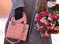 Моднейшая  женская сумочка LADY DIOR WITH CHAIN с декорированным ремнем, фото 1