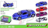 Машина металлическая Audi R8 Автопром 1:32
