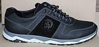 Кроссовки мужские кожаные на толстой подошве, мужские кроссовки кожаные от производителя модель АН12В