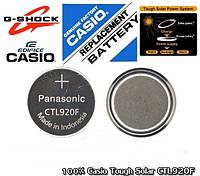 Аккумулятор для часов Casio - Panasonic CTL920F