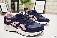 Кроссовки фирменные VICES, отличное качество, очень удобные, легкие, спортивная женская обувь