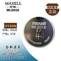 Аккумулятор MAXELL ML2016 Japan