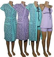 New! Пижама и халат - женские домашние комплекты линии Modern ТМ УКРТРИКОТАЖ