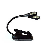 Фонарик (лампа) для чтения книг с креплением прищепкой (клипса), Led светильник для чтения на батарейках