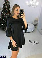 Платье N-1401
