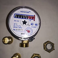 Счетчик холодной воды Novator ЛК-15Х