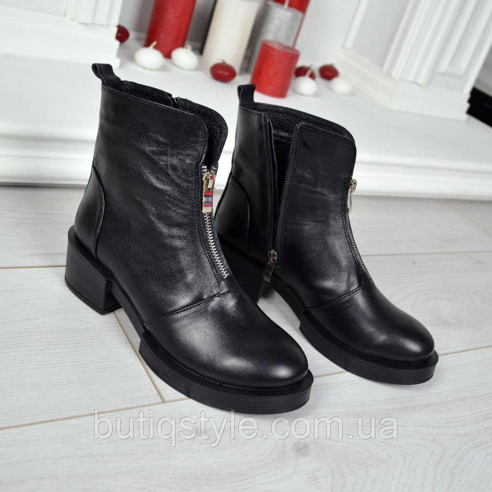 Демисезонные кожаные ботинки черные на замочке