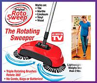 Механическая щётка веник швабра для уборки пола Sweep drag all in one Rotating 360