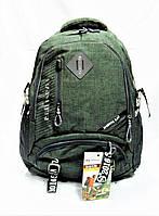 Модный мужской рюкзак SHUNYU темно-зеленого цвета EEP-966488, фото 1