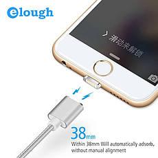 Elough E03 магнітний кабель Lightning для iPhone. Сріблястий. Краща якість!, фото 3