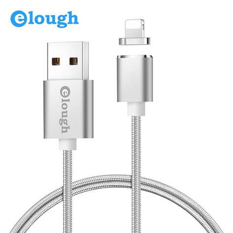 Elough E03 магнітний кабель Lightning для iPhone. Сріблястий. Краща якість!, фото 2