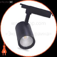 Feron Трековый светильник  AL103 20W черный 29617