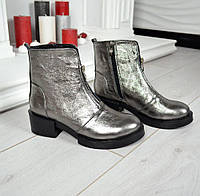 Женские никелевые утепленные ботинки