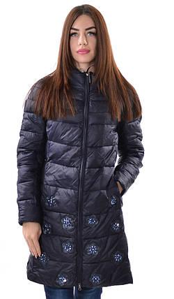ec1738298c4 Куртка Monte Cervino 733