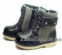 Зимние ортопедические ботинки р.22-23, фото 1