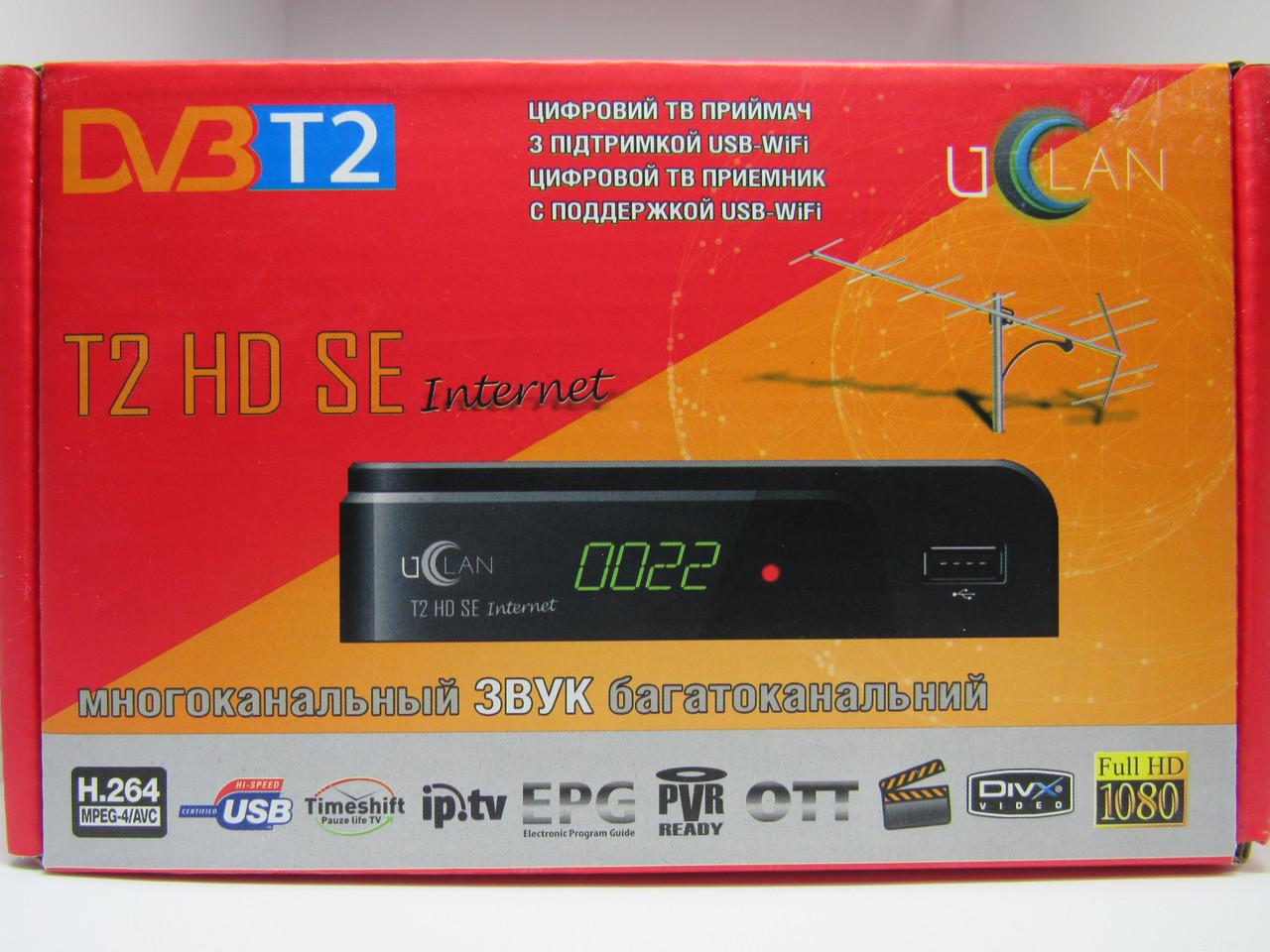 U2C uClan T2 LED Internet цифровой эфирный DVB-T2 ресивер (с дисплеем)