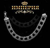 Браслет серебряный 925 мужской и женский Лестница