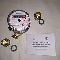 Счетчик горячей воды Novator ЛК-15