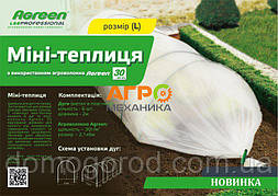 Парник Agreen L