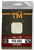 ПВА-пакет Prologic TM PVA Bag W/Holes 18pcs 80X125mm