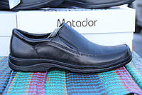 Мужские туфли из натуральной кожи Matador 01