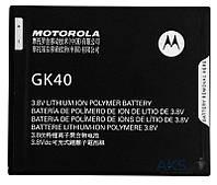 Аккумулятор Motorola XT1600 Moto G4 Play / GK40 (2685 mAh) 12 мес. гарантии