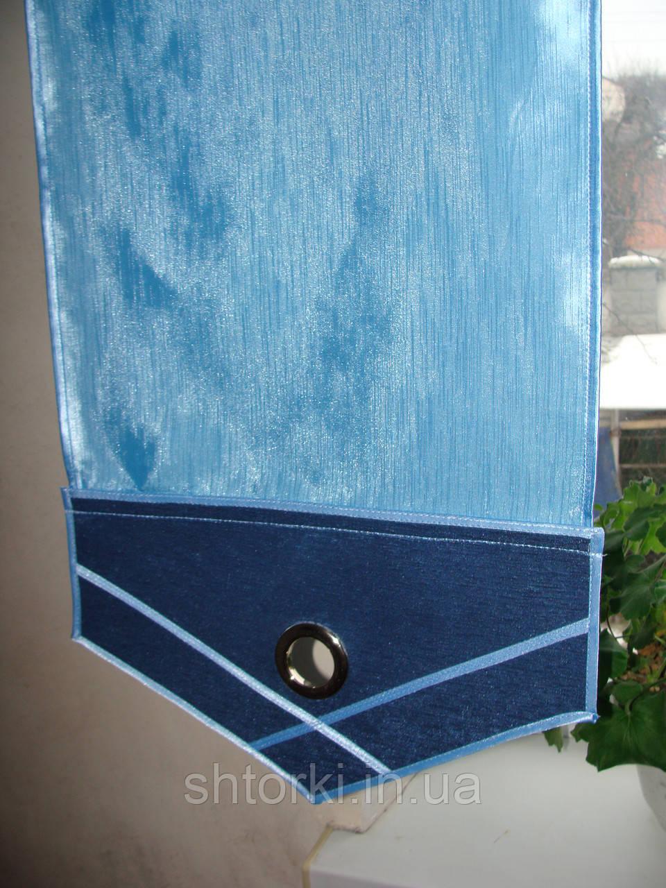 Комплект японских занавесок Сине-голубые