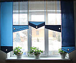 Комплект японских занавесок Сине-голубые, фото 3