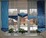 Комплект японских занавесок Сине-голубые, фото 4
