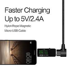Mantis магнитный кабель Micro-USB угловой. Серебристый. Лучшее качество!, фото 2