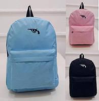 Рюкзак  сумка универсал