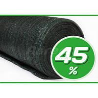 Сетка затеняющая 45% 4х50м Agreen