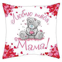 Подушка для родных и близких