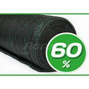 Сетка затеняющая 60% 4х50м Agreen