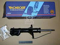 Амортизатор подвески VW, CHERY AMULET передний газов. ORIGINAL (Производство Monroe) 16151